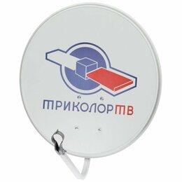 Спутниковое телевидение - Спутниковая антенна, 0