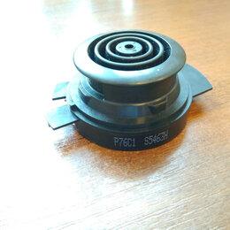Аксессуары и запчасти - Коннектор чайника Bosch Redmond P76C1, 0