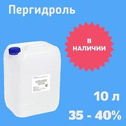 Химические средства - Пергидроль для бассейна | перекись водорода, 0