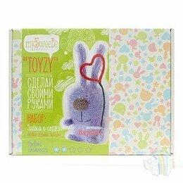Игровые наборы и фигурки - Набор для вязания спицами Toyzy Зайка с сердцем, 0