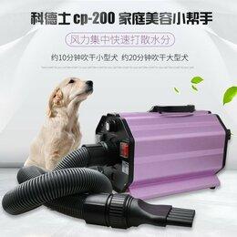 Груминг и уход - Фен-компрессор для собак codos cp200, 0