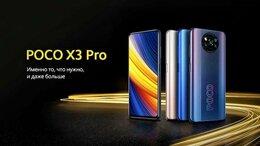Мобильные телефоны - Новые Poco X3 Pro Глобальная версия , 0