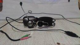 Наушники и Bluetooth-гарнитуры - Наушники для ПК с микрофоном, 0