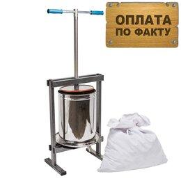 Соковыжималки и соковарки - Соковыжималка Пресс для сока, 20л Вилен, 0