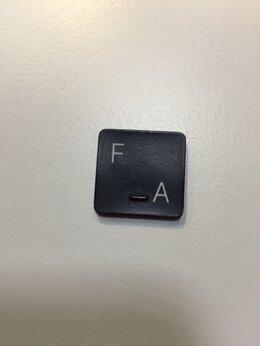 Вещи - Кнопка от макбука, 0