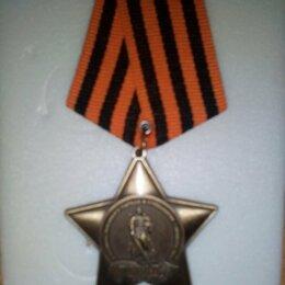 Жетоны, медали и значки - Медаль , 0