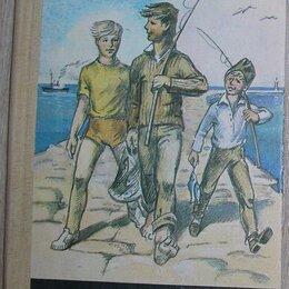 Детская литература - Испытание. Рассказы. 1985 г., 0