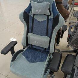 Компьютерные кресла - Кресло игровое Бюрократ VIKING 7 KNIGHT Fabric, 0