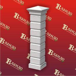 Облицовочный камень - Наборный столб из блоков для забора, 0