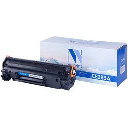 Картриджи - Картридж совм. NV Print CE285A (№85A) черный для…, 0