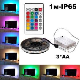 """Украшения для организации праздников - Лента светодиодная RGB -1м (3*AA)""""Огонек""""(L19), 0"""