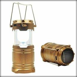 Фонари - Фонарь лампа для кемпинга солнечная панель…, 0