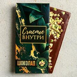 Продукты - Молочный шоколад с фисташкой «Счастье внутри», 85 г, 0