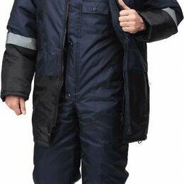 Одежда - Костюм Метеор зимний , 0