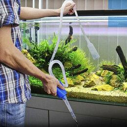 Оборудование для аквариумов и террариумов - Сифон для чистки дна аквариума новый, 0