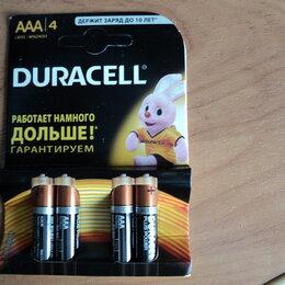Батарейки - батарейки, 0