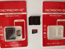 Карты памяти - Карта памяти 32 GB Micro SD в упаковке НОВАЯ, 0
