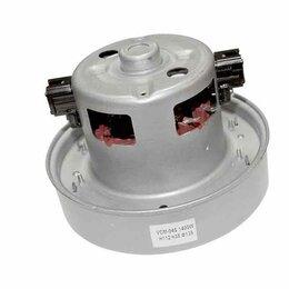 Аксессуары и запчасти - Двигатель для пылесоса Samsung YDC42 (HWX-HD) VCM-04S 1400W, 0