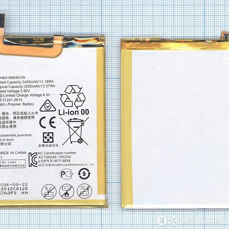 Аккумулятор HB416683ECW для телефона Huawei Nexus 6P по цене 780₽ - Аккумуляторы, фото 0