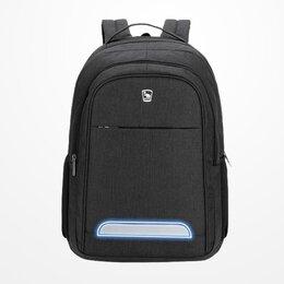 Рюкзаки - Новый рюкзак, 0