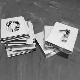 Расходные материалы - Трафареты цифр 0-9 из фанеры 10см, 0