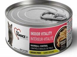 Корма  - Консервы 1st Choice Vitality для кошек курица с яб, 0