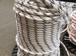 Веревки и шнуры - Верёвка 8 мм для альпинизма альпинистская, 0