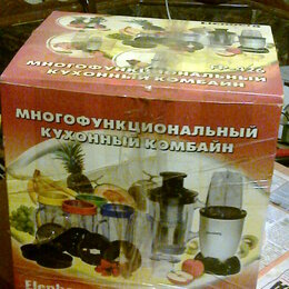 Кухонные комбайны и измельчители - Кухонный комбайн  - Elenberg  FP-426, 0
