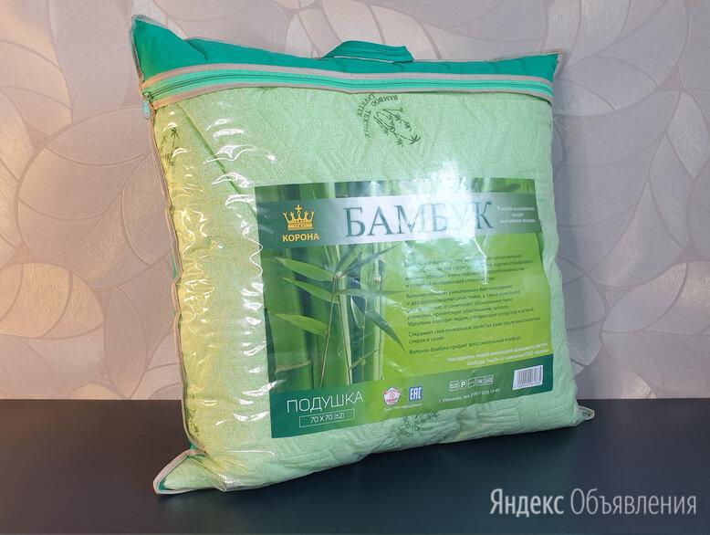 Подушка бамбук 70х70 от производителя по цене 405₽ - Подушки, фото 0