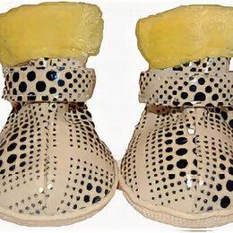 Одежда и обувь - Ботинки для мелких собак, 0
