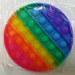 Игрушки-антистресс - Игрушка антистресс пупырка Pop it радужный круг, 0