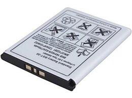 Аккумуляторы - Аккумулятор SonyEricsson BST-33…, 0