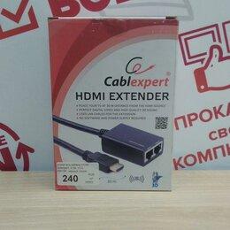 Компьютерные кабели, разъемы, переходники - Удлинитель HDMI, 0