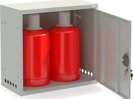 Шкафы, стенки, гарнитуры - Шкаф для 2-х газовых баллонов на 27 литров, 0
