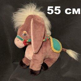 Мягкие игрушки - Мягкая игрушка пони 55 см лошадка для детей, 0