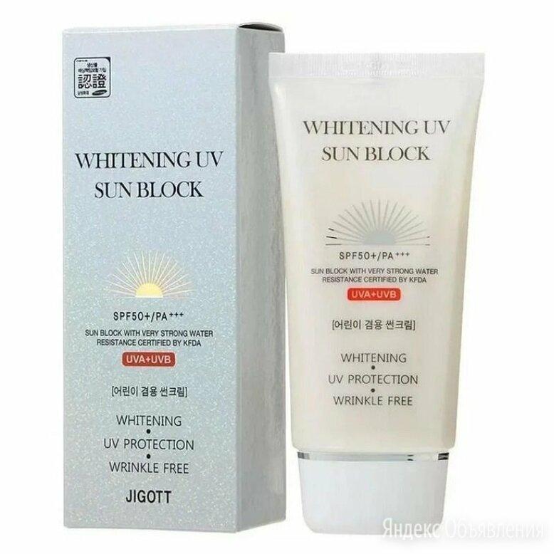 Jigott Крем для лица солнцезащитный Whitening uv sun block SPF50 по цене 270₽ - Загар и защита от солнца, фото 0