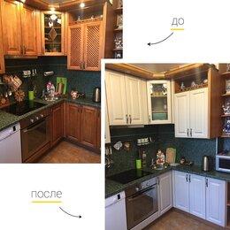 Дизайн, изготовление и реставрация товаров - Замена кухонных фасадов, 0