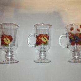 Бокалы и стаканы - Бокалы с ручкой для глинтвейна (грога), 3шт, новые, 0