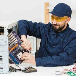 Ремонт и монтаж товаров - Ремонт компьютеров ноутбуков Балашиха, 0