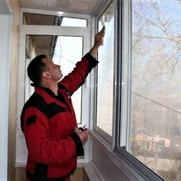 Окна - Пластиковые окна с установкой, 0