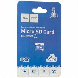 Карты памяти - Карта памяти Micro SD, 0