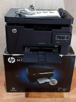 Принтеры и МФУ - Новое лазерное Мфу HP LaserJet M125r, 0