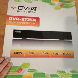 Видеорегистраторы - Видеорегистратор DVR-8725N, 0