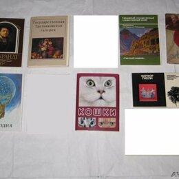 Открытки - Комплекты открыток (1), 0
