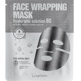 Маски - Тканевая маска Berrisom Hyaluronic Solution 80, 0