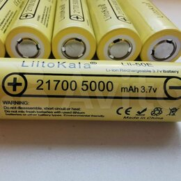 Батарейки - Аккумуляторы Tesla Model 3 21700 5000 mAh, 0