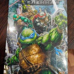 Комиксы - Черепашки ниндзя вселенная книга1 Грядущая война, 0