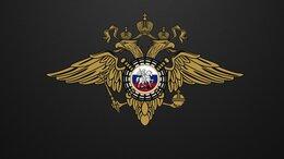 Полицейские - 6 отдел  полиции УВД на ММ ГУ МВД России по г.…, 0