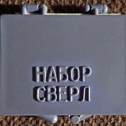 Насадки для многофункционального инструмента - Набор сверл (мини). СССР. 1986 год, 0