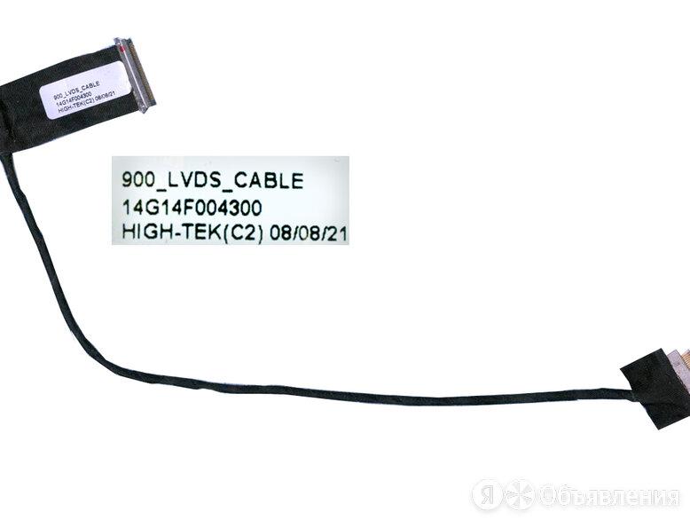 Шлейф матрицы к Asus Eee PC 900, p/n: 14G14F004300, 14G14F004310, 14G14F004400,  по цене 380₽ - Мониторы, фото 0